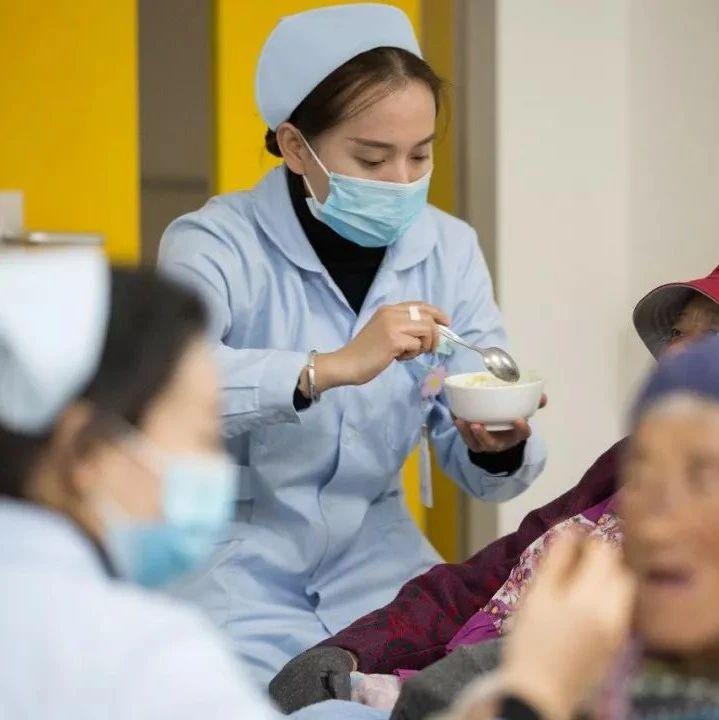 云南省首家养老服务人才学院在昆成立