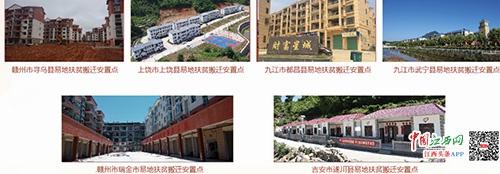 农发行江西省分行营业部信贷支持、结对帮扶、消费扶贫方式加大扶贫力度