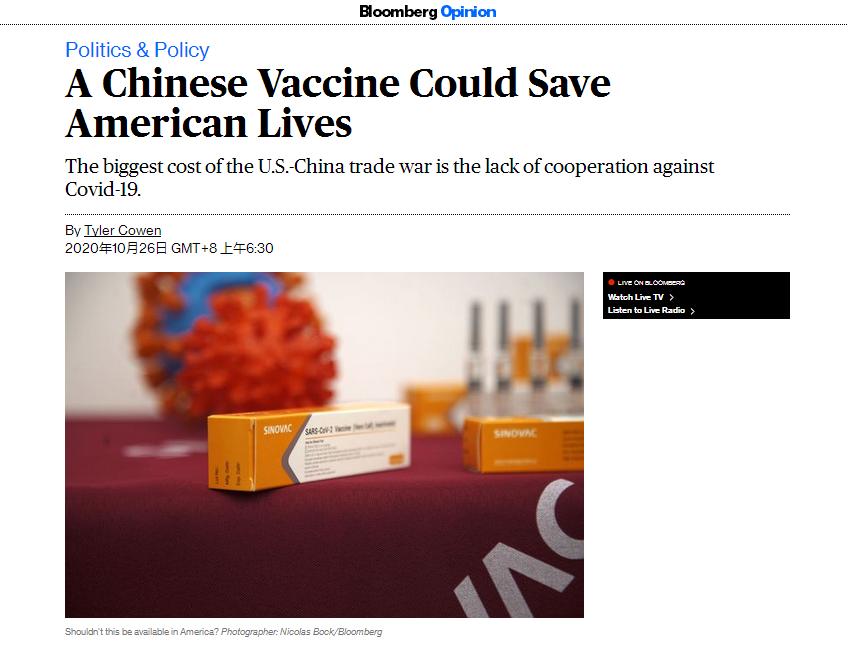 """""""中国疫苗可以挽救美国人的生命。""""图片"""