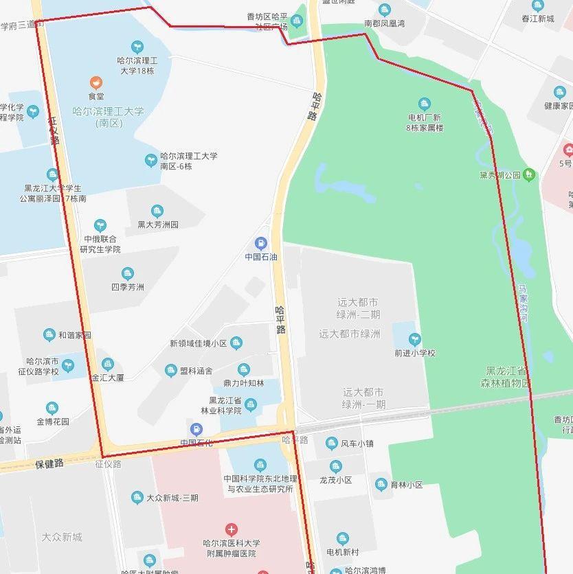 注意!28日9-17时哈尔滨这些区域停水