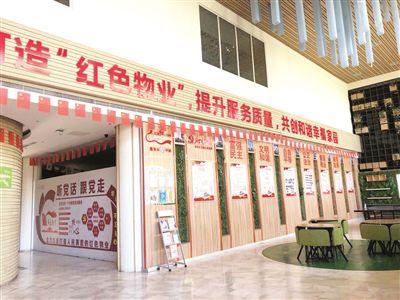 """中新天津生态城:""""一核多元""""体系建设""""幸福社区"""""""