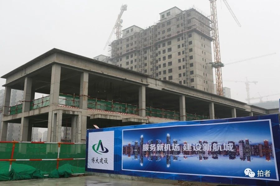 △ 2017年3月24日,大兴区,建立中的新机场安顿房。拍照 /新京报记者浦峰