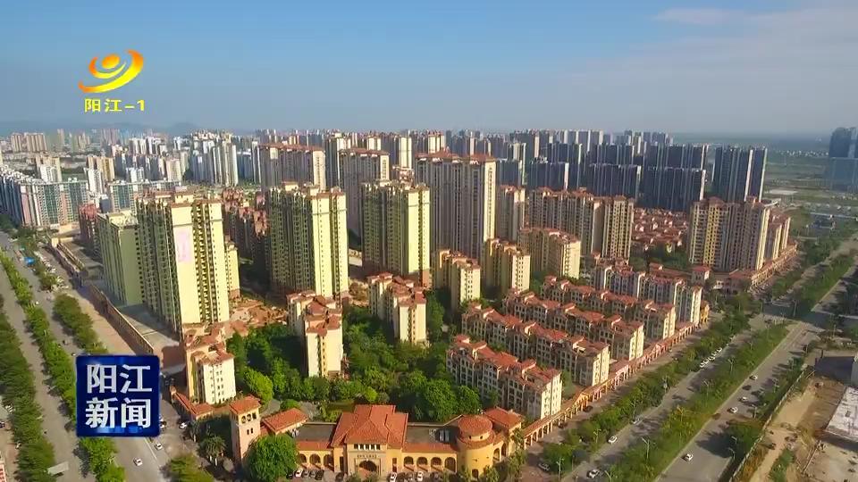 阳江:城南公租房项目建设加快