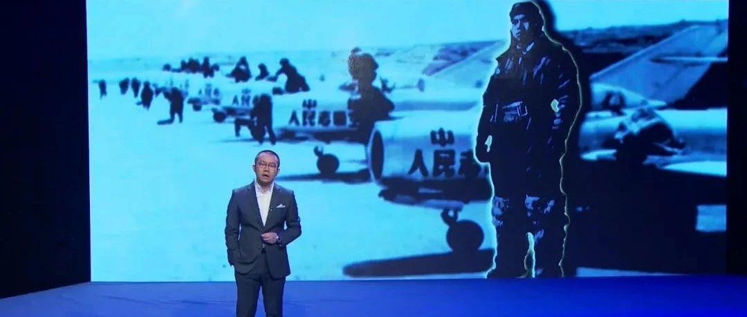 今晚22:00河北卫视播出《一战成名——抗美援朝中的空战传奇》