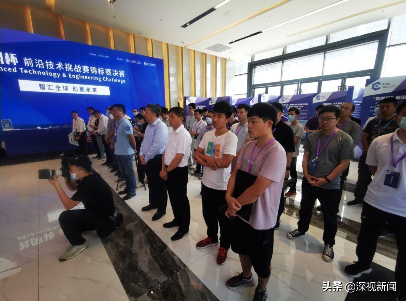 """""""智创杯""""前沿技术挑战赛锦标赛决赛在深圳举行"""