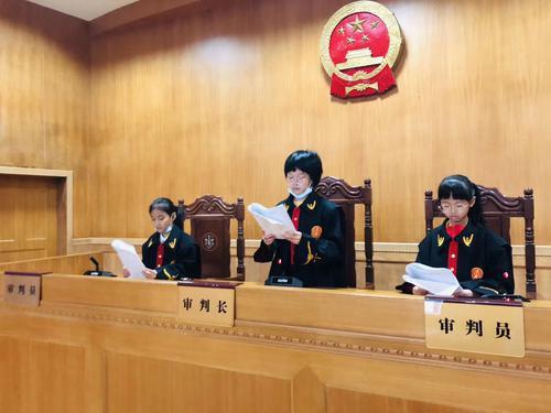 """佛山禅城:检察长点评""""少年模拟法庭"""""""