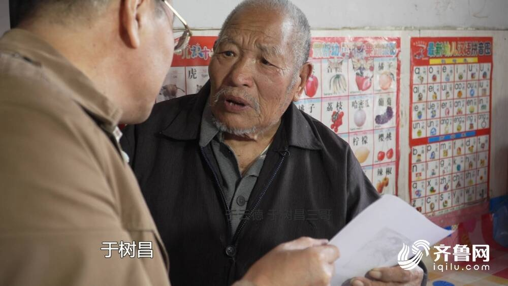"""为了胜利,向我开炮!英雄""""王成""""原型于树昌的家找到了,在山东莱阳!"""