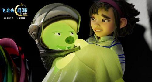 《飞奔去月球》中文预告传递爱与梦想