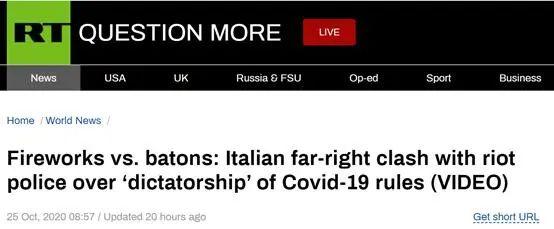 意大利深夜爆发激烈冲突。图片