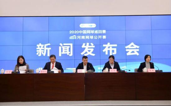 2020中国网球巡回赛河南网球公开赛开打