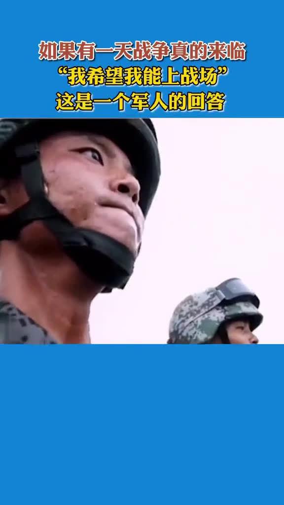 有这个觉悟值得赞扬!但是军事最高境界是不战而屈人之兵!