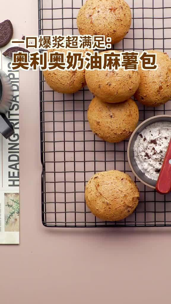 最近很火的麻薯包,在家就能做,酥皮爆浆超满足呀!