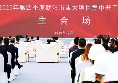 165个重大项目集中开工 武汉第四季度重大项目总投资达2907.6亿元