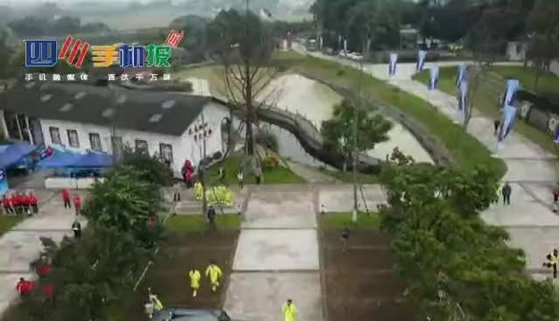 航拍视频:看2020四川省应急通信保障职业技能大赛决赛角逐现场