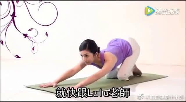 美女老师示范,生理期舒缓瑜伽