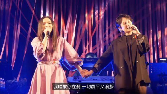 徐佳莹/魏如萱《香格里拉》 我的妈呀……