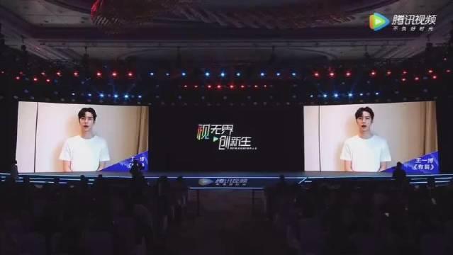 腾讯视频V视界大会:王一博《有翡》VCR:HELLO大家好……
