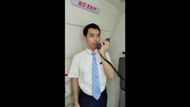 飞机落地后,机组人员都会做些什么呢?