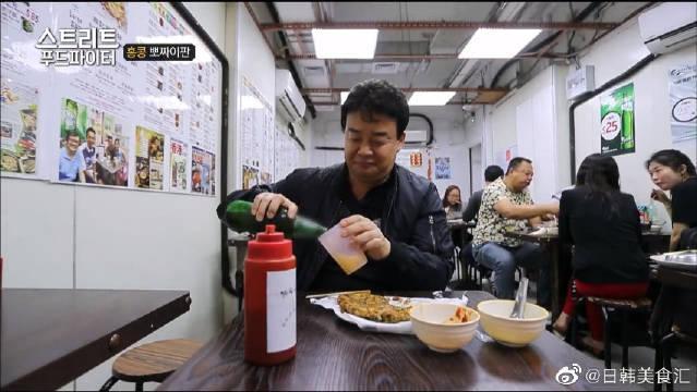 尝一尝香港很有名的煎蚝饼和牡蛎饼……