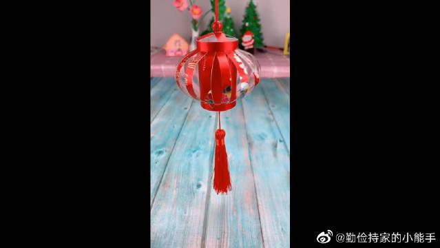 做个红彤彤的小灯笼,逢年过节时和孩子一起坐着玩!