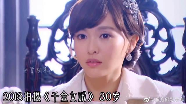 唐嫣出道以来影视剧作品集锦,你最爱她的哪个角色呢