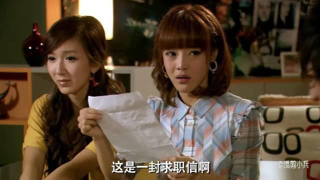 曾小贤给领导写的信太恶心,给大家都看吐了!盘点那些爆笑名场面