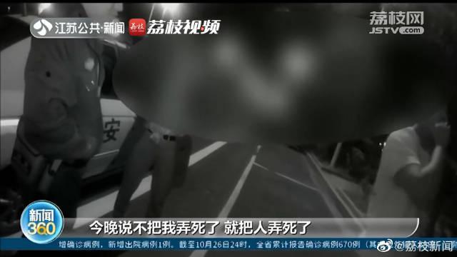 淮安母亲报警求调解意外暴露儿子醉驾