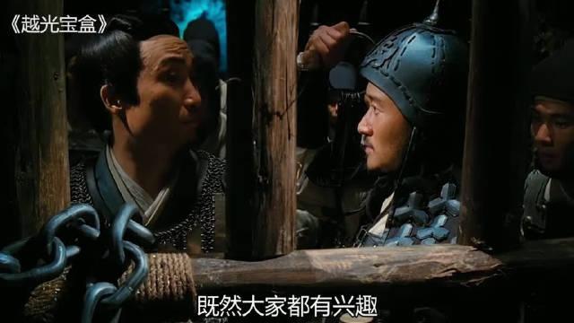盘点影视剧中吴京搞笑片段!