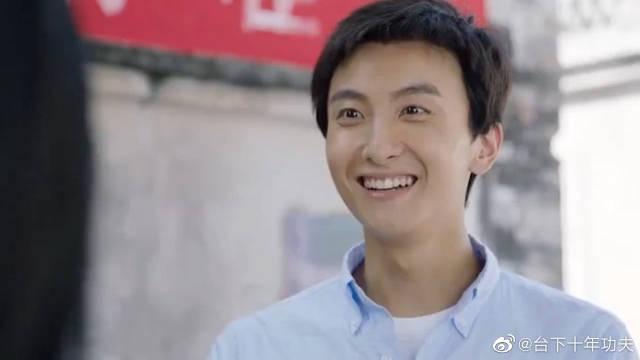 易东东长得帅没有女朋友,原来是有道理的 哈哈哈哈……