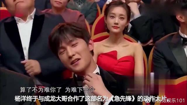 出道12年的杨洋终圆梦,搭档成龙冲击春节档