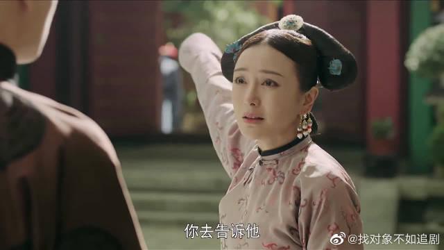 皇后这段指责,看一遍哭一遍 秦岚演技炸裂啊!