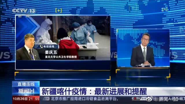 从全世界流行情况看,新冠肺炎致病性在减轻,无症状比例在增高