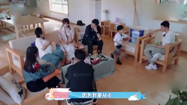 """李艾想生二胎~ 原因竟是小孩儿""""好玩""""! 刘璇的反应亮了!"""