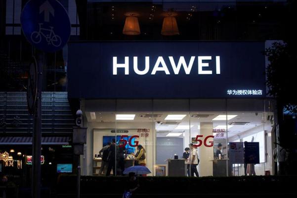 台媒:芯片断供冲击,华为平板电脑2021年全球出货量将大跌50%