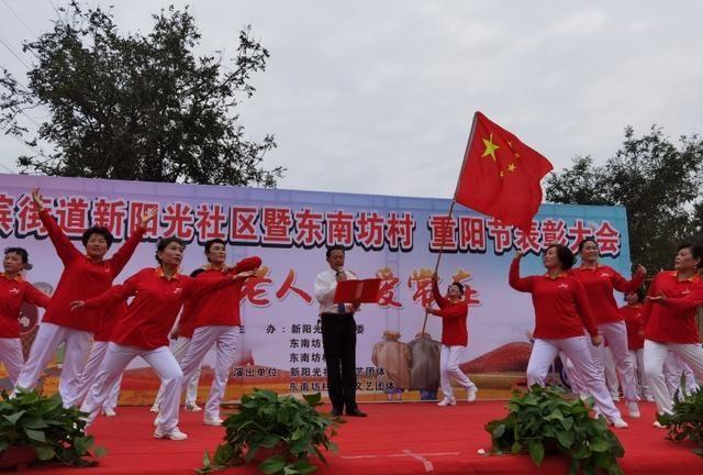 秦都区渭滨街道新阳光社区联合东南坊村举办重阳节表彰大会