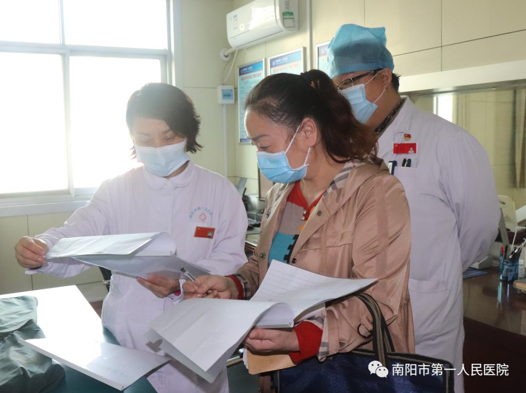 南阳市第一人民医院开展生物实验室安全督导工作