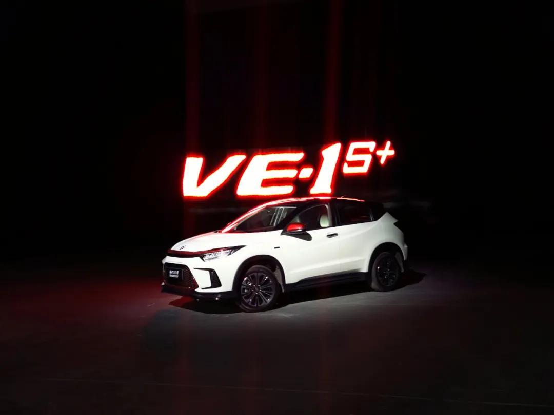 """续航提升只是一方面,广汽本田VE-1S+还可以更加""""运动"""""""