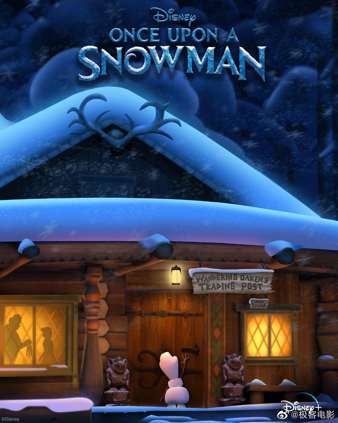 《雪人往事》发布了新的4张海报!