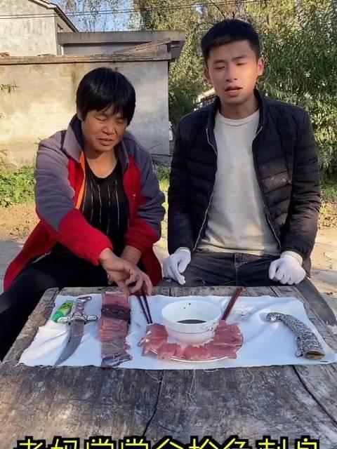 张磊:给老妈做金枪鱼刺身