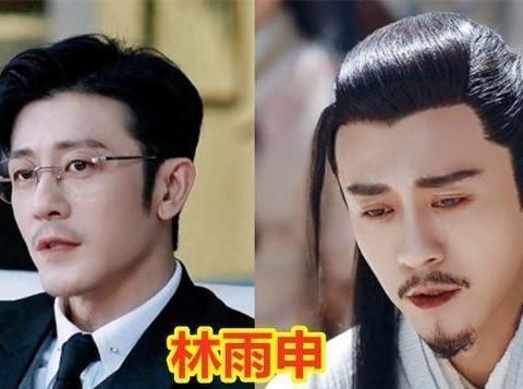 """""""我喜欢你""""演员穿着古装,林雨申沧桑感,赵露思有光环,他很帅"""