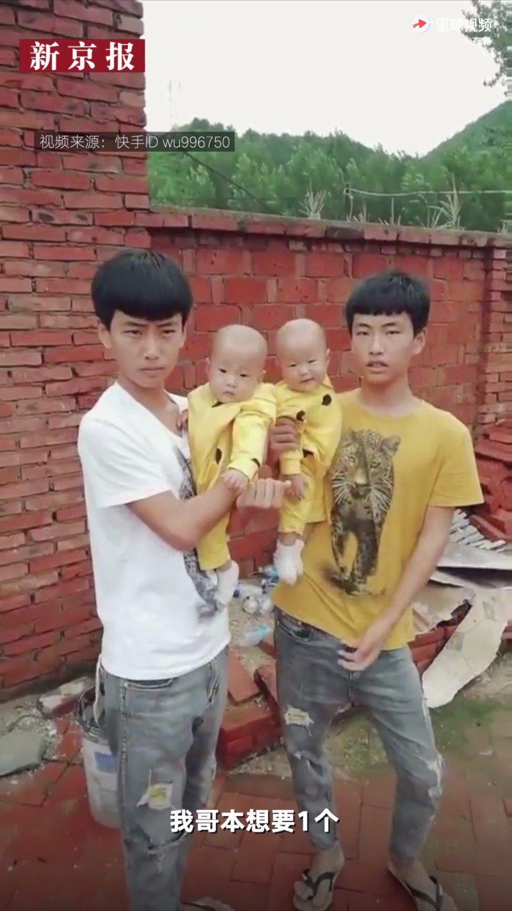 """葫芦岛一家出了3对双胞胎,网友直呼""""真人版连连看"""""""