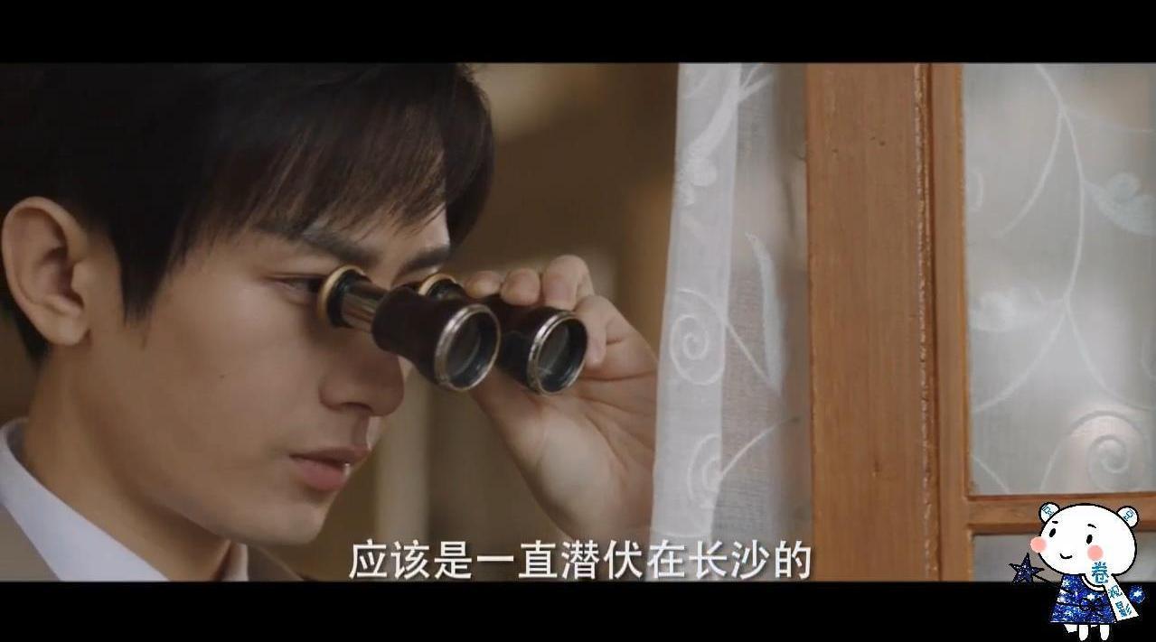 超长预告,成毅、颖儿、刘欢、侯梦瑶、韩承羽等主演……