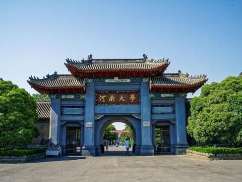 河南新增两所本科大学,总投资超42亿,当地考生:有福了
