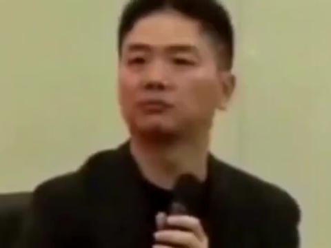 刘强东:在中国有钱就是大爷,赚了钱就是好公司,这话说的太真实