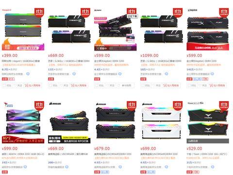 国产品牌发力,酷兽剑齿虎RGB游戏内存条,再次挑战价格底线