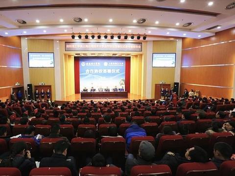 教育部暂不支持部属优质高校在河南建分校,豫沪高校合作加强