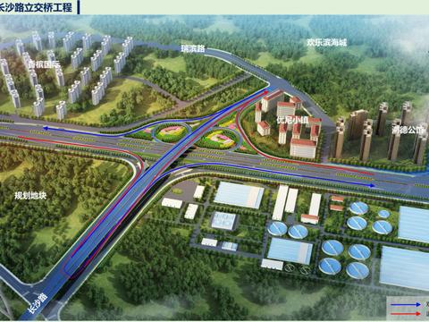 环湾路-长沙路立交桥开建:一条路改变一座新城