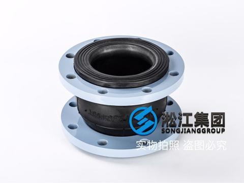 济南钢厂热轧卷板用DN150橡胶软接头