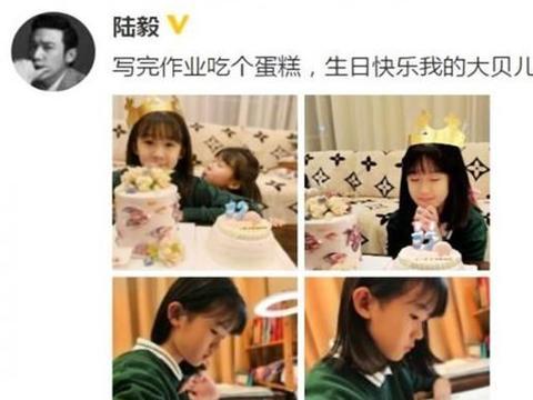 星二代完美复刻父母的美貌:陆毅为12岁女儿庆生,全家共用一张脸