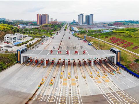 资阳高新区: 筑强三大主导产业 建设一流投资新城
